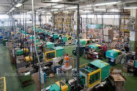 Plastics Equipment Appraisers